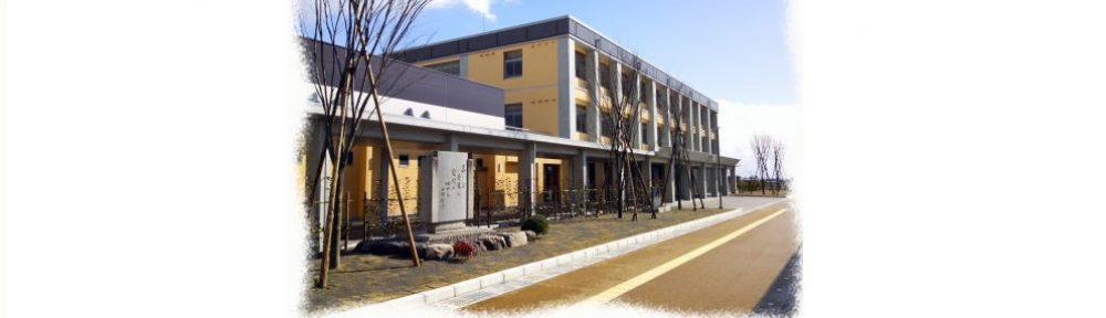 長浜市立高月中学校